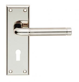 Serozzetta Quaranta Lever on Lock Backplate Polished/Satin Nickel